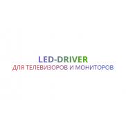 LED-Driver