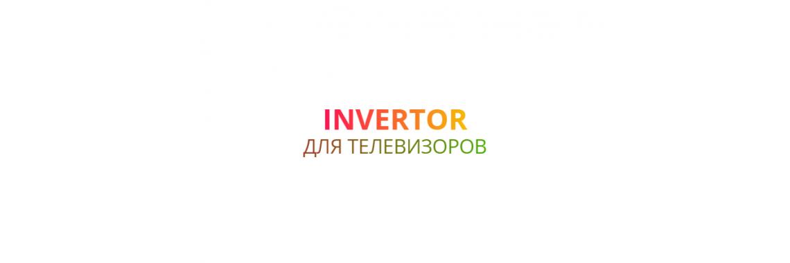 INVERTOR